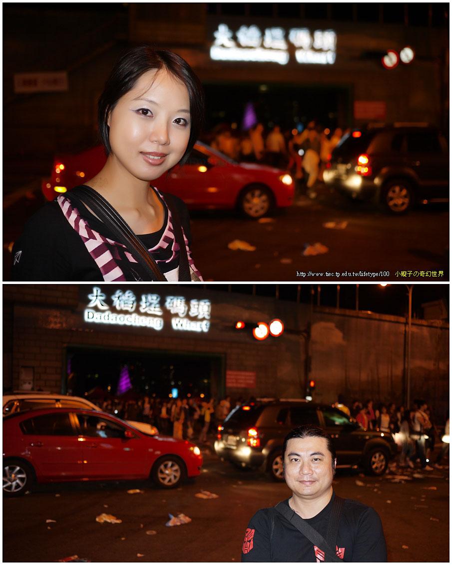 9910fireworks-photos09.jpg