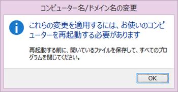 2014-05-10_121424