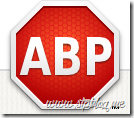 adblockplus logo