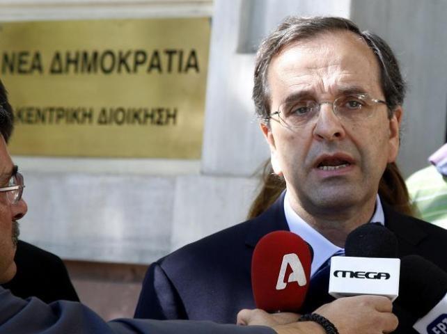 Επίθεση Σαμαρά στην κυβέρνηση: Ξέρετε τι θα πει Grexit;