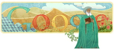 Birthday of Ibn Khaldun-Google Logo