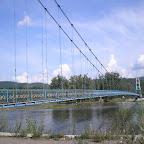 Подвесной мост в Тюльме