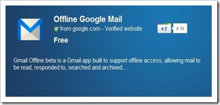 google_mail_gmail_offline_application