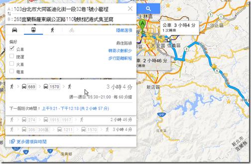 new google maps-13
