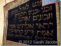 eli  rachel (2)