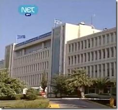 ERT - Rádio Televisão Pública da Grécia ameaça fechar para abrir com menos funcionários. Jun.2013
