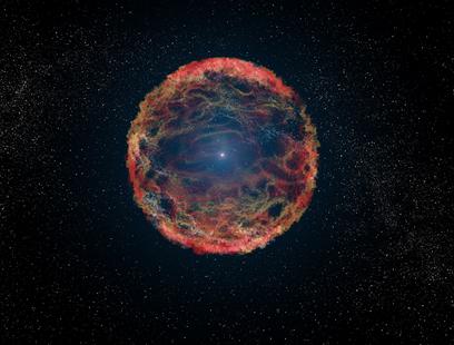 ilustração da supernova 1993J