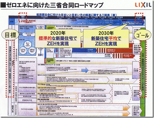 CCF20121030_00002