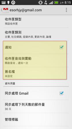 gmail app tip-05