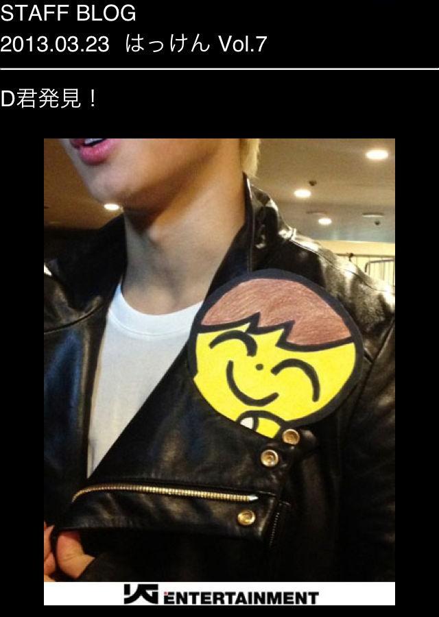 Dae Sung - Big Bang Staff Blog - 23mar2013.jpg