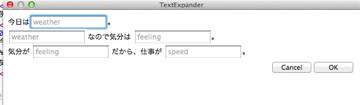 TextExpander 006