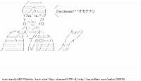 TwitAA 2014-02-18 19:01:51