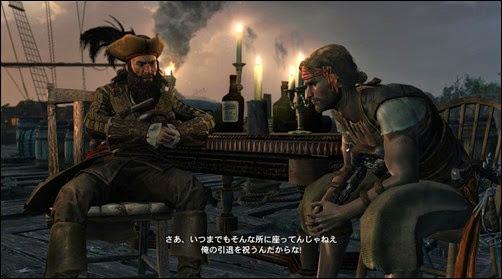 Assassin's Creed® IV Black Flag™2014-4-24-4-26-44