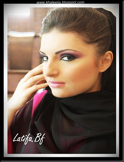 khaleejia.blogspot.com_makeup_khaleeji_latifa004