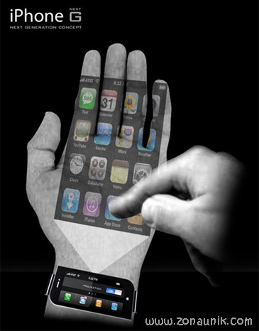 Desain terbaru iPhone (3)