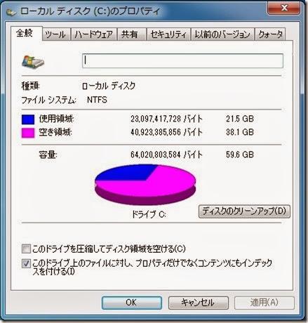 DiskCapacity