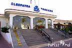Cleopatra Tsokkos