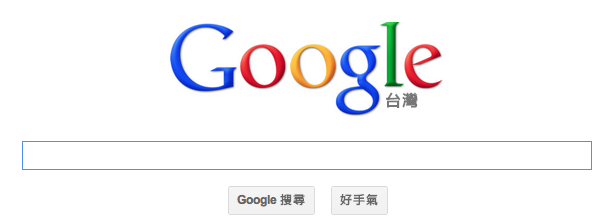 google-account-2