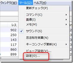 2013-02-05_14h52_04