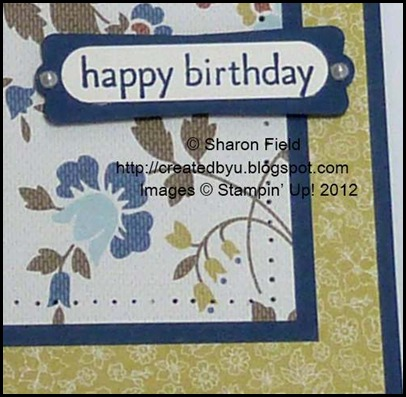 paper piercing and birthday sentiment on card
