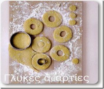 glykesamartiesp.blogspot.gr