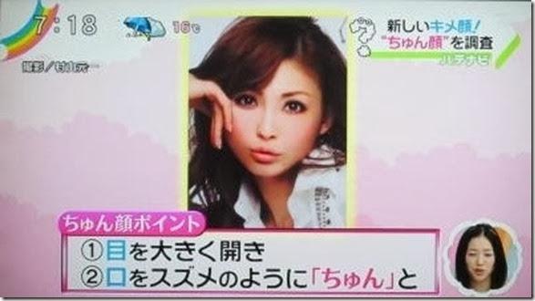 sparrow-face-japan-8