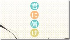 Kimi ni Todoke Title 1