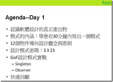 螢幕快照 2013-01-20 下午10.41.20