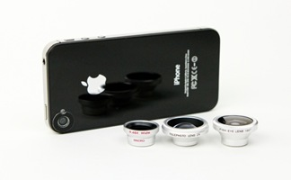 cell-phone-lenses-2d14_600.0000001319065362