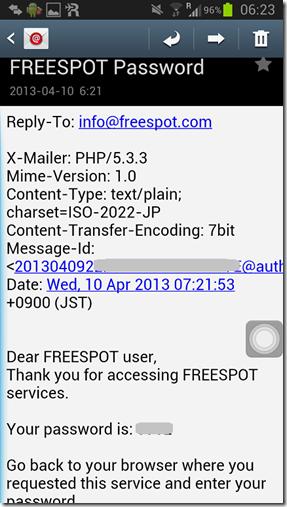 FreeSpot免費Wifi_08