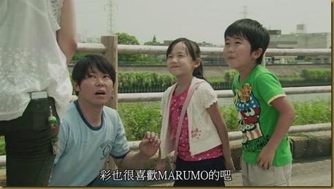 菜籽-Marumo的守則-sp[13-27-42]