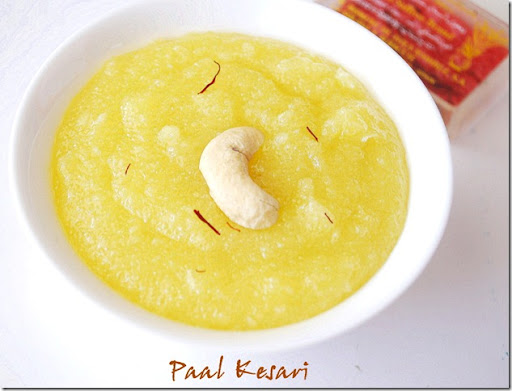 paal kesari recipe