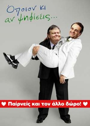 love2012_high