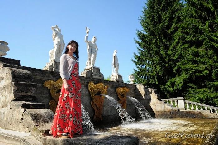 Peterhof 12
