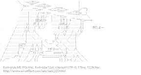 [AA]Anetai Toyone (Saki)