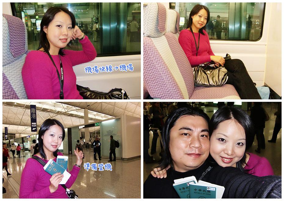 20100101hongkong13.jpg