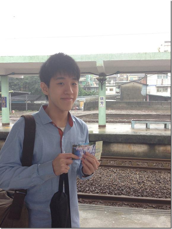台彎台北瑞芳車站 Taiwan Taipei Ruifang Station TRA Pinghsi Line Shifen