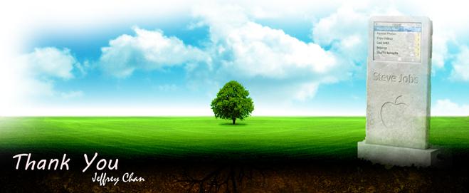 Tree_wallpaper_by_noiacatalanaw