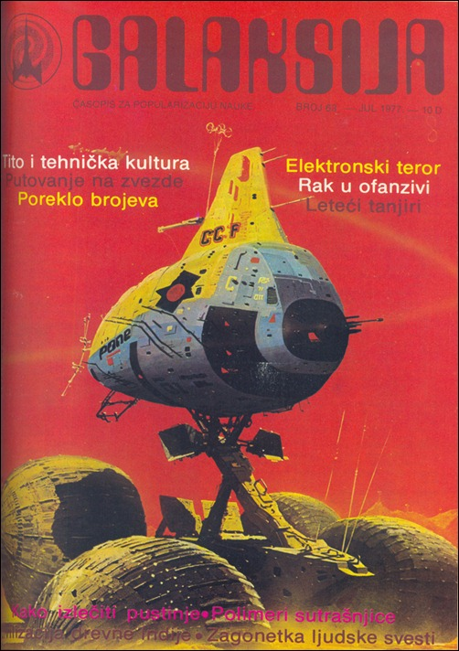 weird-covers-galaksija-14