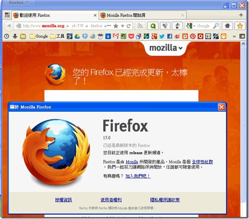 firefox 15-01