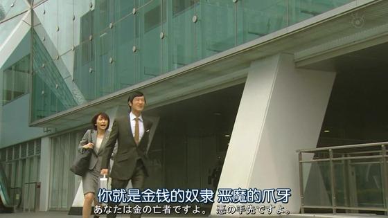 人人-Legal high-04.mkv_20120614_010640.174