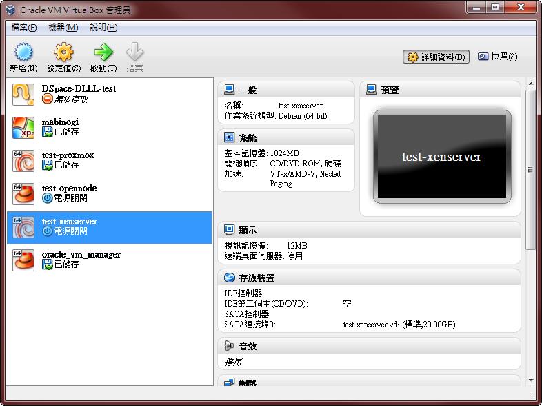 [20110806_171137VBoxtestxenserver6.png]