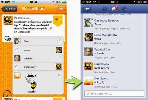 buzzebees-FB