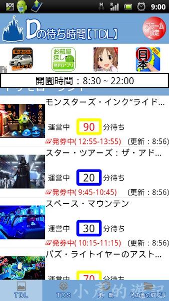 S_screenshot_2013-09-27_0900.jpg