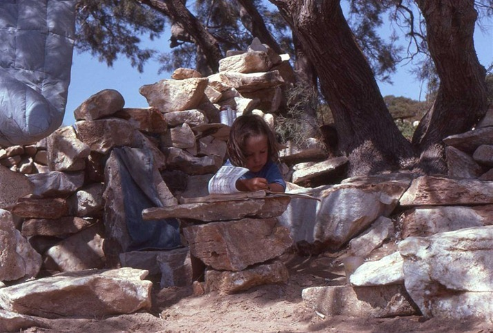 1979-8 Grecia (11)
