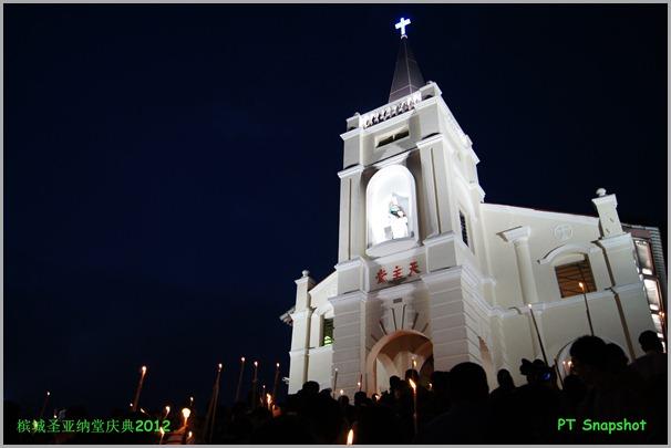 白色的天主教堂