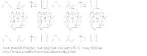 [AA]Abnormality