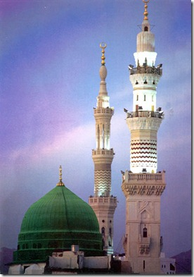 minaret madina