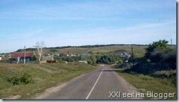 На въезде в Малиновку