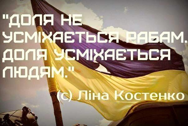 Россия, аннексировав Крым, вернула вопрос войны и мира на повестку дня Европы, - Штайнмайер - Цензор.НЕТ 4509